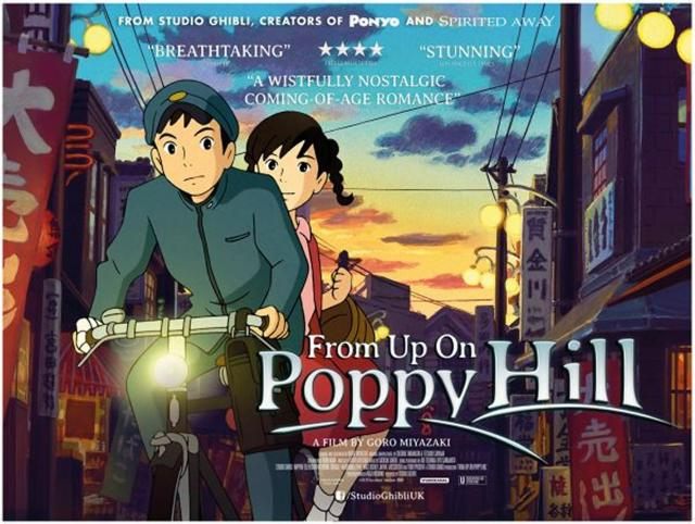 From Up on Poppy Hill - Poster 3