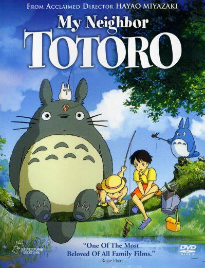 My Neighbor Totoro - Poster 2