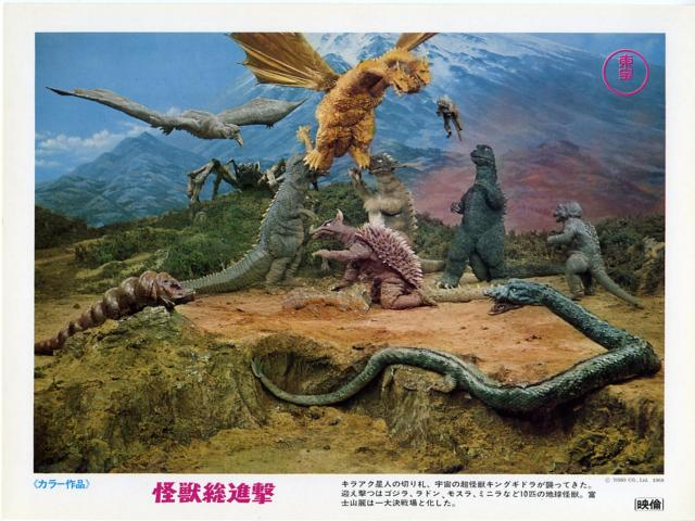 Destroy All Monsters - Image 1