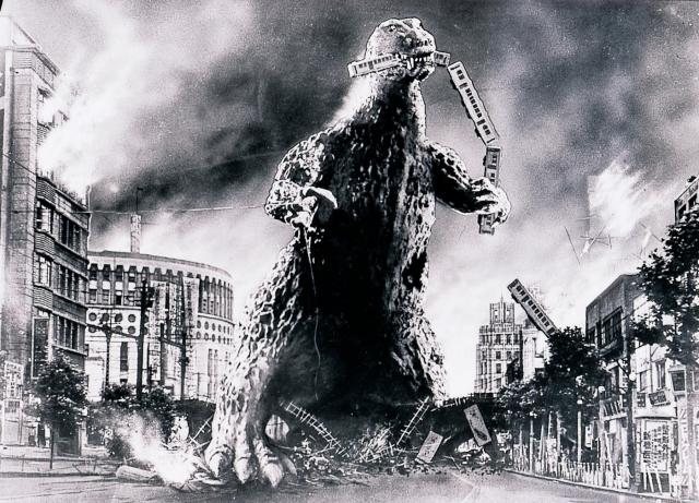Godzilla - 1954 - Image 4