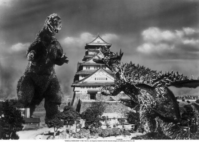 Godzilla Raids Again - Image 1