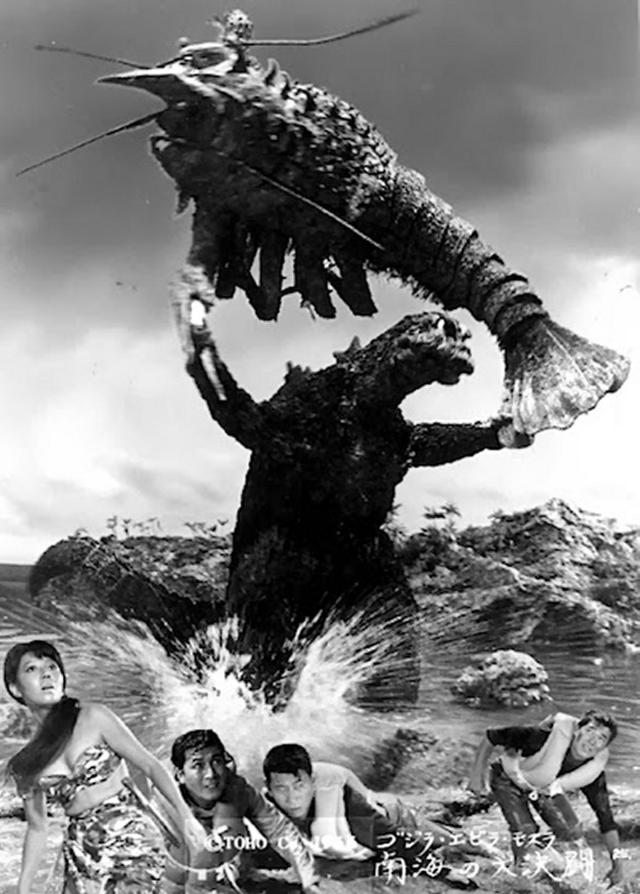 Godzilla vs The Sea Monster - Image 1