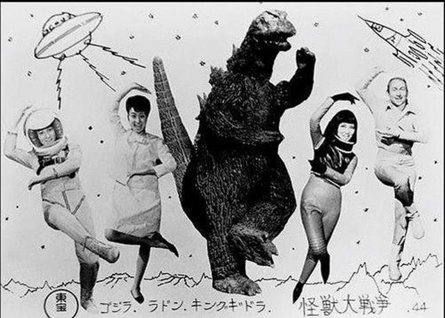 Invasion of The Astro-Monster - Godzilla dancing