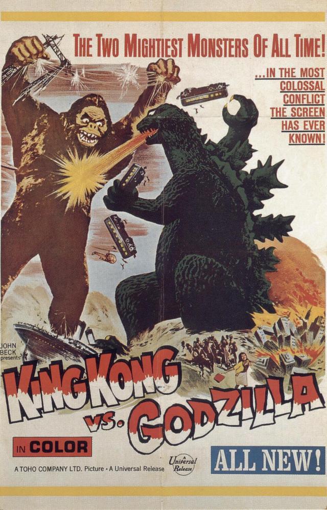 King Kong vs Godzilla - Poster 3