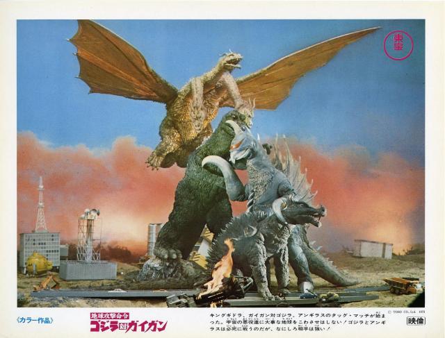 Godzilla vs Gigan - 1