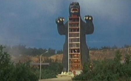 Godzilla vs Gigan - Godzilla Tower