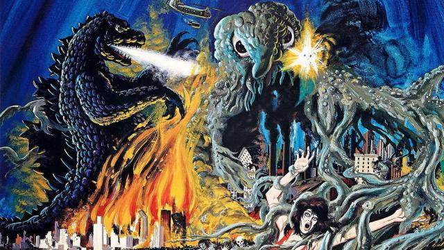 Godzilla vs Hedorah - Poster 2
