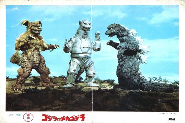 Godzilla vs Mechagodzilla - Poster 3