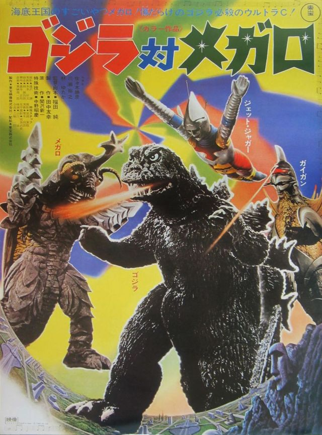 Godzilla vs Megalon - Poster 1