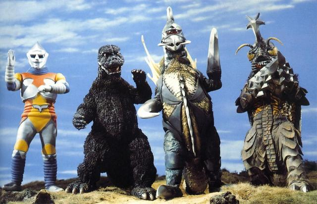 Godzilla vs Megalon - Poster 4