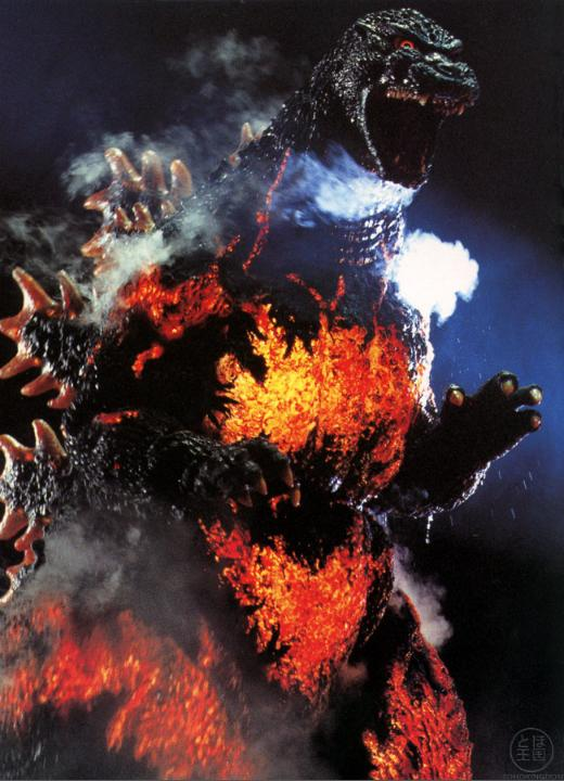 Godzilla vs Destoroyah - screenshot 8