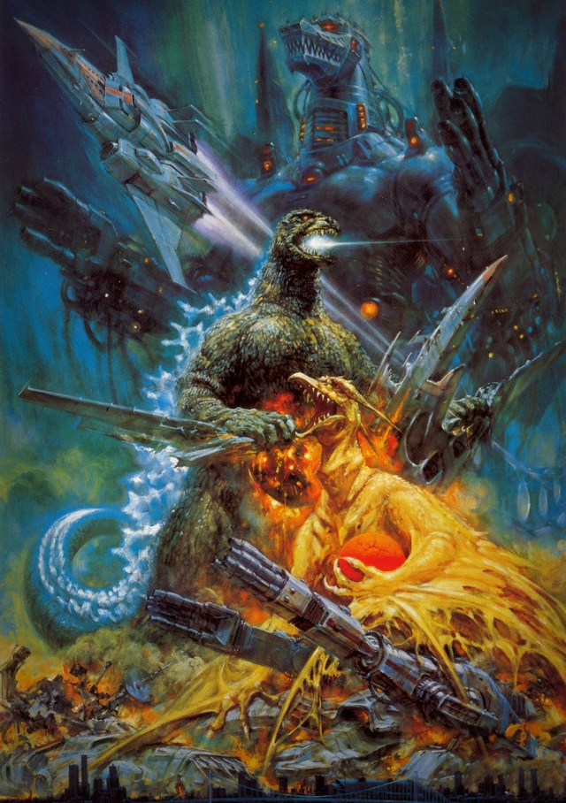 Godzilla vs Mechagodzilla II - Poster 3