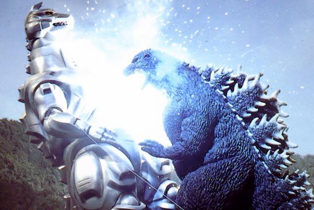 Godzilla vs Mechagodzilla II - screenshot 3