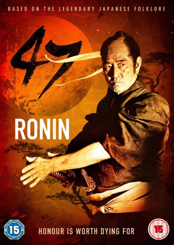 47 Ronin - 1994 - Poster 2