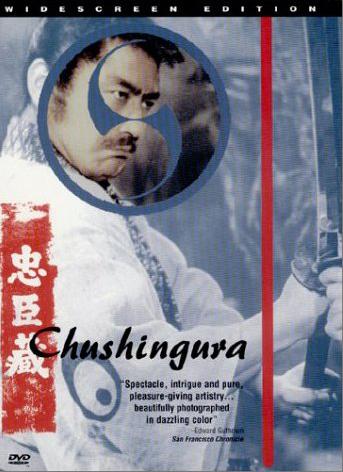47 Samurai - Poster 1