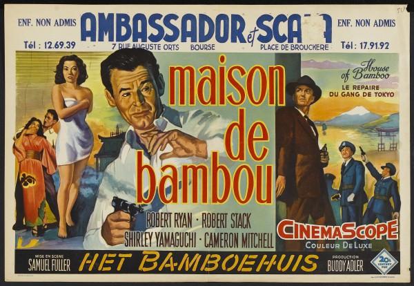 O Mistério da Casa de Bambú - Poster 3