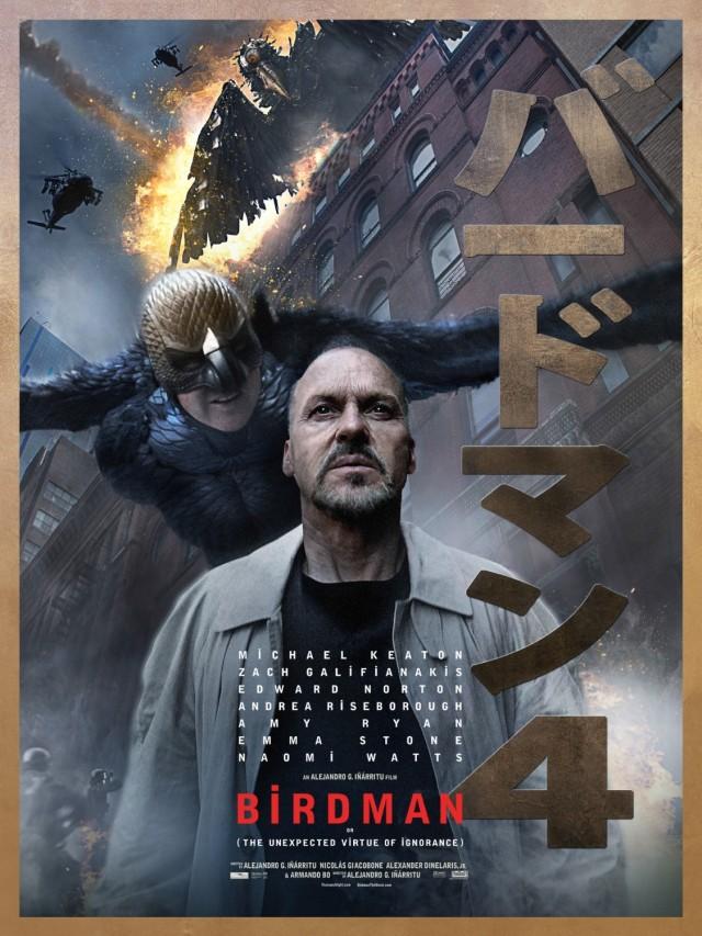 Birdman - Poster 4
