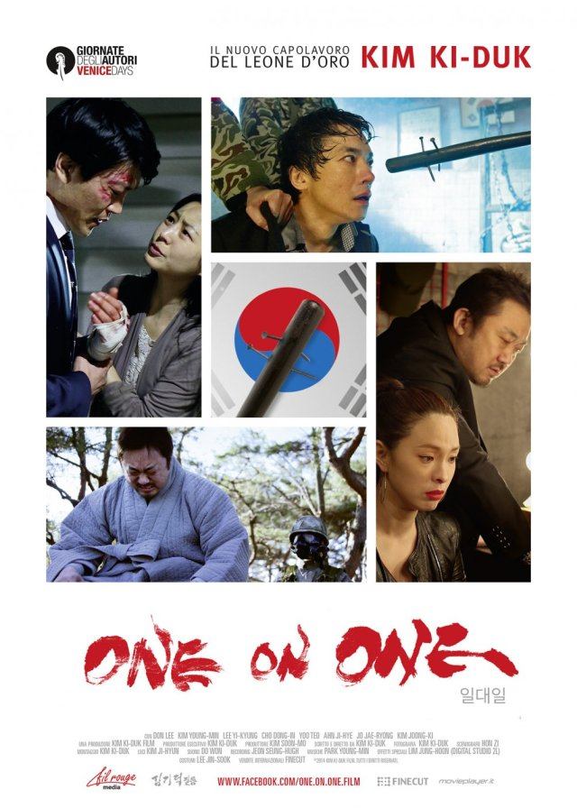 One on One - Poster 1