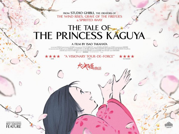 The Tale of The Princess Kaguya - Poster 5