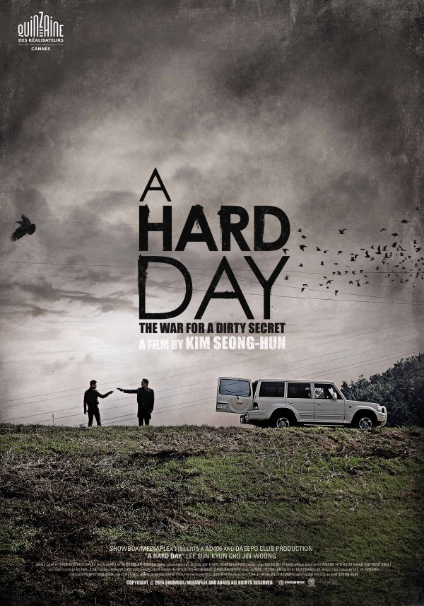 A Hard Day - Poster 1