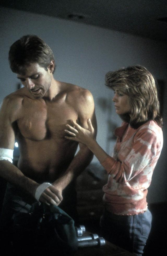 The Terminator - screenshot 17